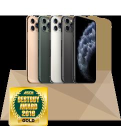 ハイエンドスマホ部門:iPhone 11 Pro/Pro Max(アップル)