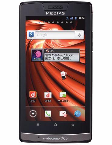 日本初の携帯電話メーカーNECが...