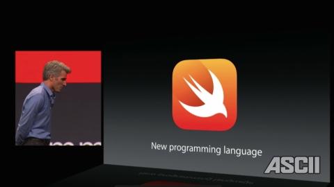 アップルの新開発言語「Swift」がすべてを変える