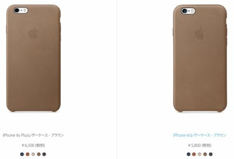 iPhone 6s/6s Plusアクセサリー