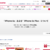 ドコモ、iPhone 6s/6s Plusの予約事前登録を中止