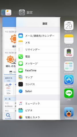 3D Touch