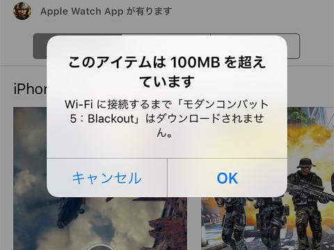 """FREETELの""""iPhone専用""""SIMカードを試す"""