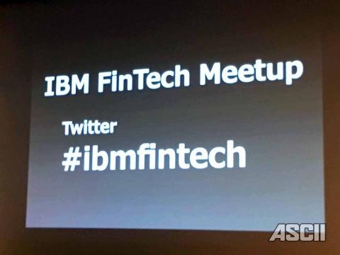 IBM FinTech