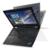 体の柔らかさはそのままに、より薄く軽くなった「ThinkPad Yoga 260」