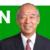 「ビッグデータ」がわかる! 12月9日「角川インターネット講座」イベント開催