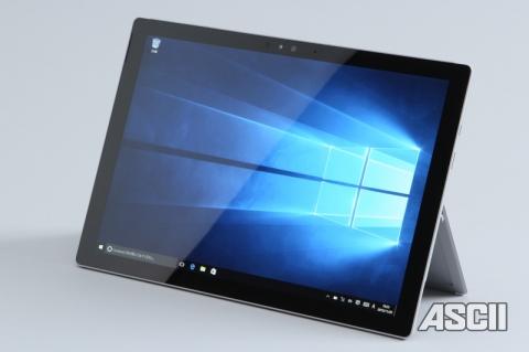 """オススメ! 「Surface Pro 4」は""""買い""""だ!!"""