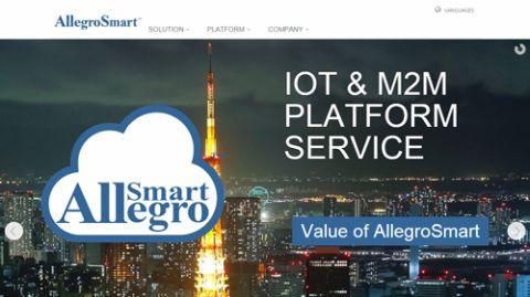 最新IoT/ハードウェア活用事例
