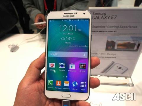 「Galaxy A8 SCV32」