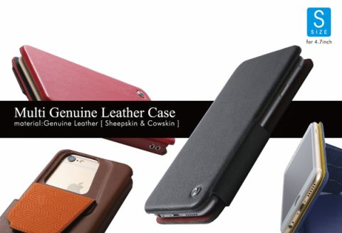 MULTI GENUINE LEATHER CASE