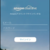 アマゾン、容量無制限の写真ストレージ「プライム・フォト」