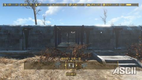 『Fallout 4』:Steam