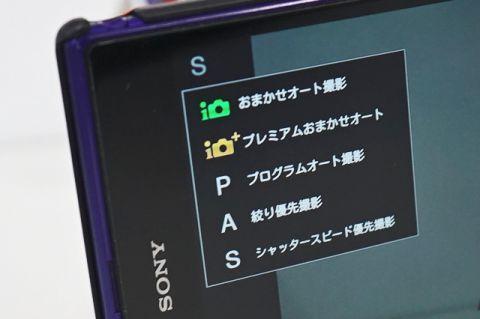 20160125xperiakunkoku