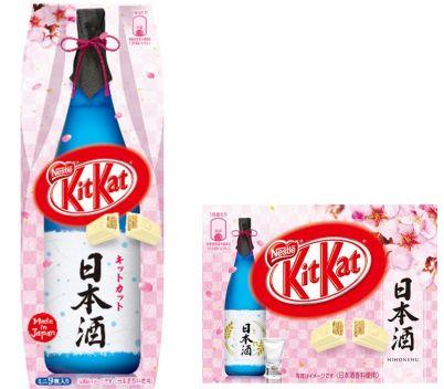 キットカット日本酒