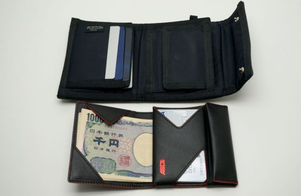 02f5d599d254f8 ASCII.jp:これからは薄い財布でコンパクトにいこうではありませんか