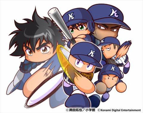 実況パワフルプロ野球 2016