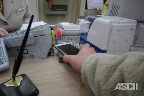 沼津NFC検証隊