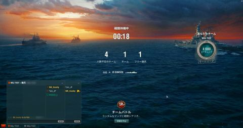20160216wows