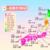 今年の桜は8年ぶりに東京が一番早い? ウェザーニューズが開花傾向を公開
