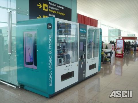 MWC 2016 自動販売機
