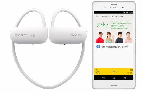 ソニー、ヘッドフォン型スポーツデバイスとソネットが連携
