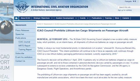 ICAO、機内持ち込みリチウムイオン電池