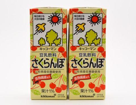 豆乳飲料「さくらんぼ」
