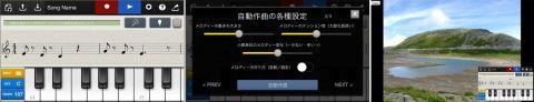 カシオ、自動作曲Ver.3.0