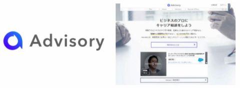 160301_advisory