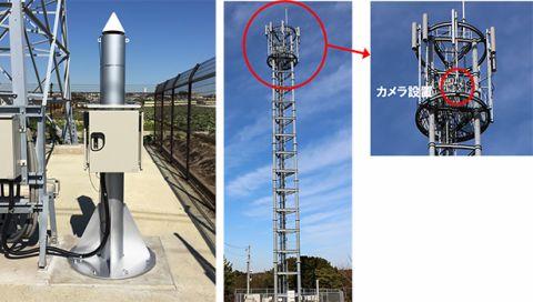 NTTドコモ、地震予測津波監視