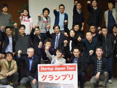 STARTUP JAPAN TOUR IN 愛媛