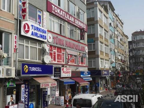 イスタンブールのスマホビル