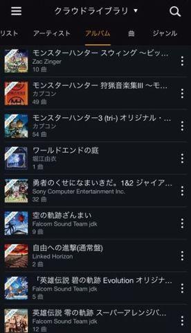 ゲーム音楽