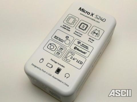 「Micro X S240」