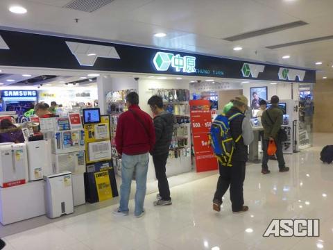 香港のスマホショッピング最新事情