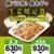 松屋「豚バラ肉と長ネギの生姜焼定食」 ご飯がすすみそう