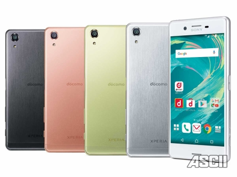 「Xperia X Performance SO-04H」
