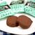 チョコミント味のカントリーマアムは冷やすと最強のウマさ