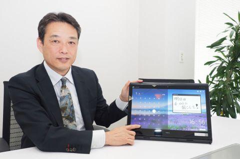 NEC PC
