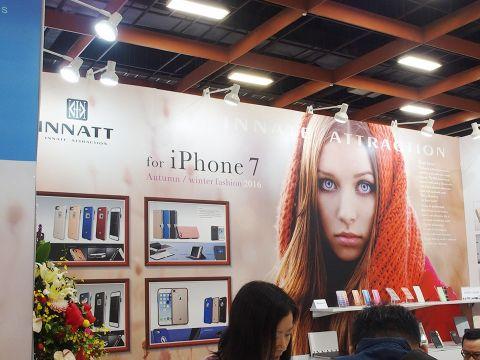 iPhone 7用ケースをCOMPUTEX 2016会場で探す