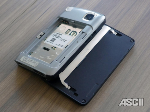 Nokia E80