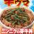 すき家「ニンニクの芽牛丼」復活 この夏も勝ったな(確信)