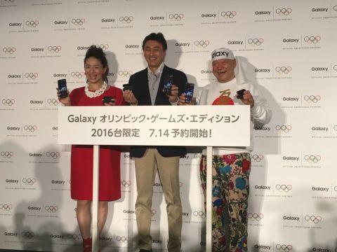 20160714galaxy