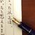 3分で読めるASCII倶楽部7月26日掲載記事まとめ【倶楽部】