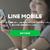 LINEモバイル、正式にソフトバンク傘下へ 今夏にSB網でのサービスを提供
