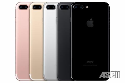 アップル、「iPhone 7」「iPhone 7 Plus」を発表