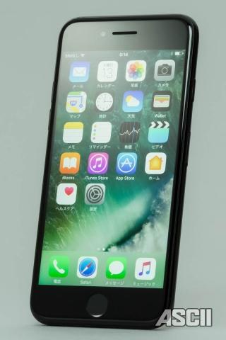 iPhone 7 /iPhone 7 Plusは買ってあれこれ試して遊べる最高の端末