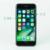 iPhone 7は物理ホームボタン廃止、強制再起動はどうする?