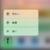 iPhone 7/iOS 10では、3D Touchでコントロールセンターが進化していた