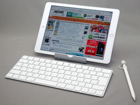 初めてiPad Proと外部キーボードで原稿を書いてみた